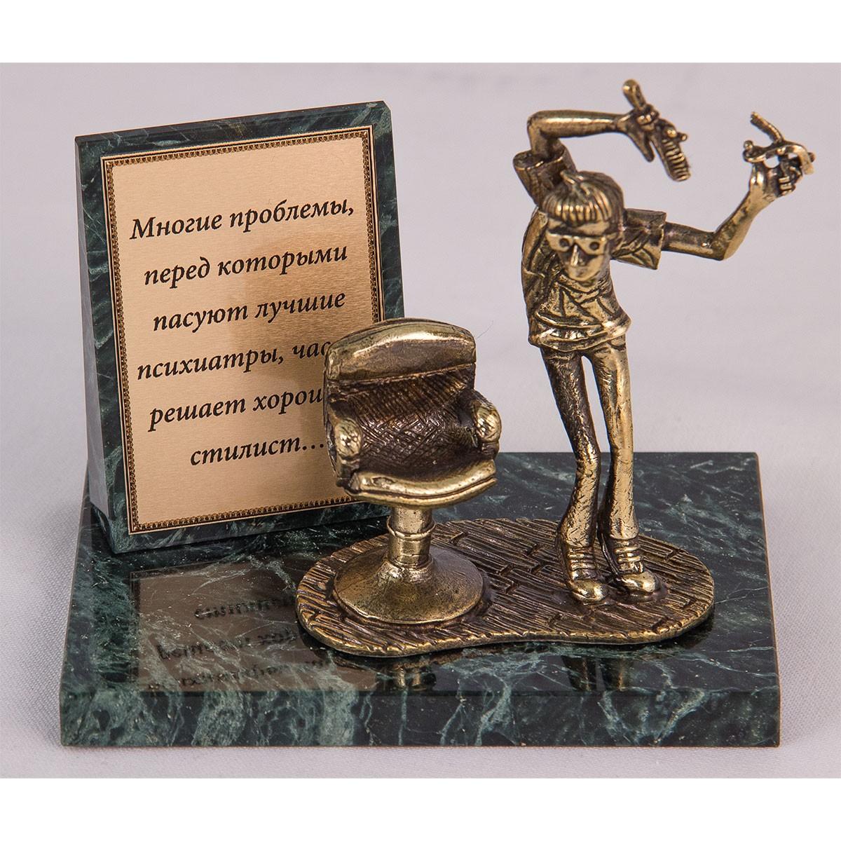 Бронзовая статуэтка «Стилист-мужчина» (вариант 1)