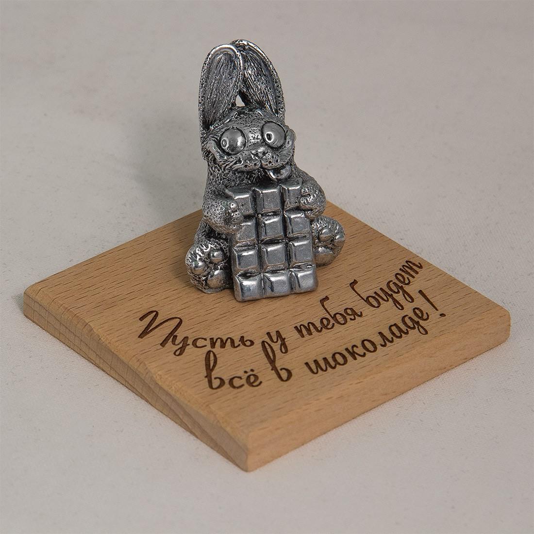 Открытка фигурка «Пусть у тебя все будет в шоколаде» (заяц с шоколадкой)
