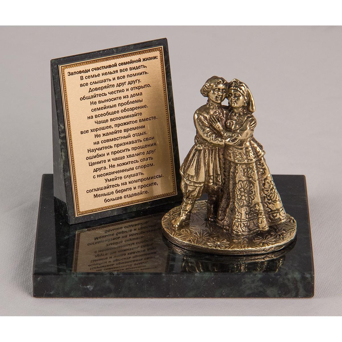 Бронзовая статуэтка «Любовь» с плакеткой «Заповеди семейной жизни»